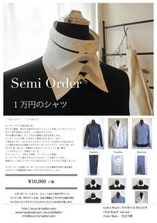 1万円のシャツチラシ のコピー .jpg